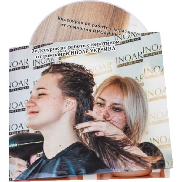 смотреть фото Keratin düzleştirme Inoar G-Hair, 3x250 ml set
